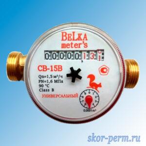 """Счетчик воды """"BeLka meters"""" СВУ-15В (б/штуц.)"""