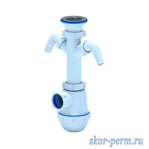 АНИ А1100 Сифон Грот 1 1/2х40 с двумя отводами для посудомойки и стиральной машины