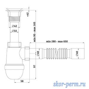 АНИ С5005 Сифон бутылочный Варяг с гофр 40*40