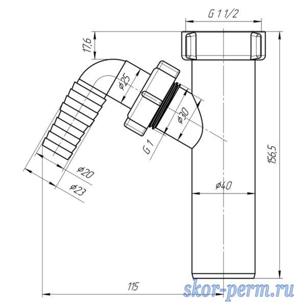"""M140 Отвод стиральной машины 1 1/2""""х40"""