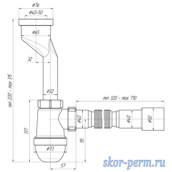 U0115 Сифон для писсуара с выходом на 40, с гибкой трубой 40х40/50