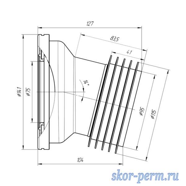 W1228 Труба фановая 110х14° короткая