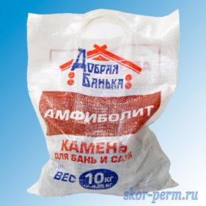 Камни для банных печей АМФИБОЛИТ колотый (10 кг)
