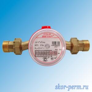 Счетчик воды 20 БЕТАР СГВ-20, (L=130 мм)