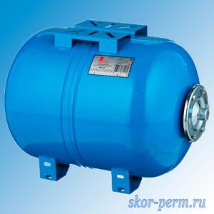 Бак расширительный мембранный для водоснабжения 50л синий (горизонтальный)