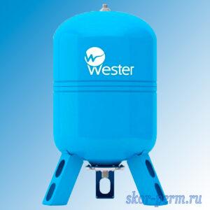 Бак расширительный мембранный для водоснабжения 100л синий (вертикальный)