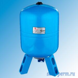 Бак расширительный мембранный для водоснабжения 50л синий (вертикальный)