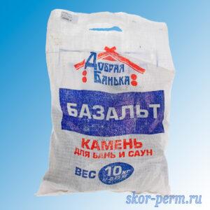 Камни для банных печей БАЗАЛЬТ колотый (10 кг)