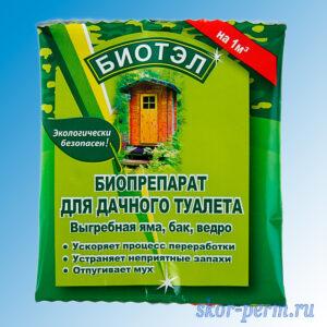 """Биосостав """"БИОТЭЛ"""" для туалетов и выгребных ям, 25 г"""