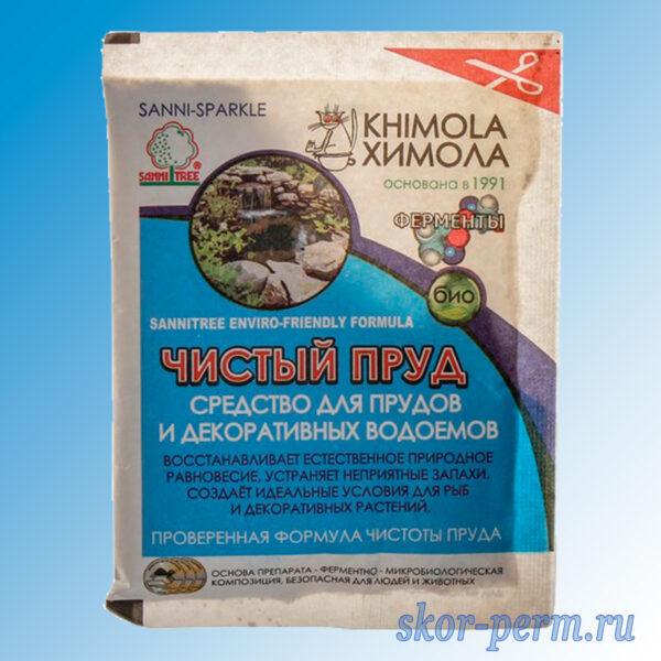 """Биопрепарат для прудов и водоёмов """"Химола"""" 25 г"""