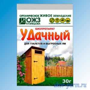"""Биосостав """"Удачный"""" для туалетов и выгребных ям, 30 г"""