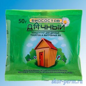 """Биосостав """"Дачный"""" для туалетов и выгребных ям, 50 г"""