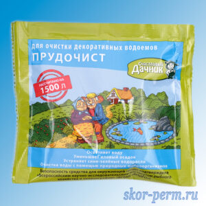 """Биосостав для чистки прудов и фонтанов """"Прудочист"""" 30 г"""