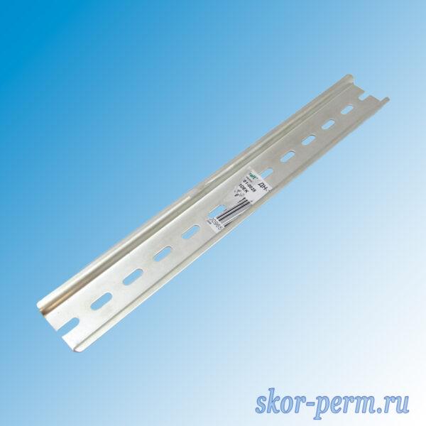 DIN-рейка ДН101-0025 250 мм