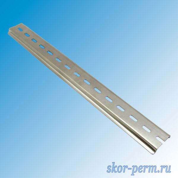DIN-рейка ДН101-0030 300 мм