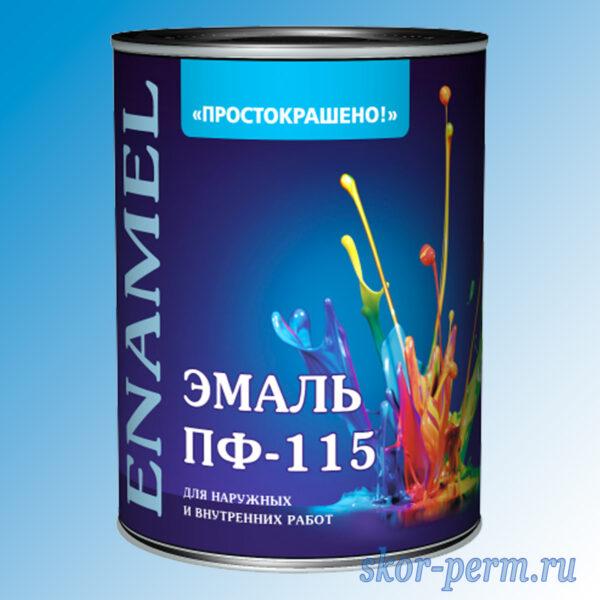Эмаль ПФ-115 ПРОСТОКРАШЕНО, 0.9 кг