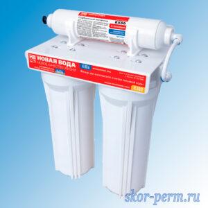 Фильтр под мойку E220 многоступенчатый /K604, K300, K886/