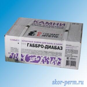 Камни для банных печей ГАББРО ДИАБАЗ (20 кг)
