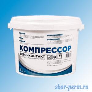 Грунтовка бетонконтактная КОМПРЕССОР, 2,5 кг
