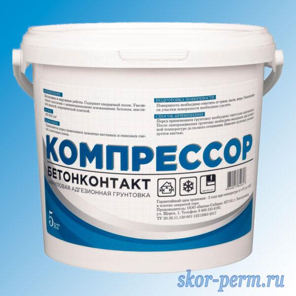 Грунтовка бетонконтактная КОМПРЕССОР, 5 кг