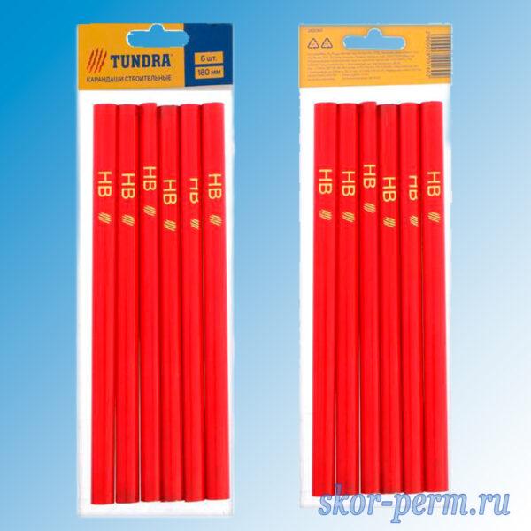 Набор карандашей строительных 6 шт.