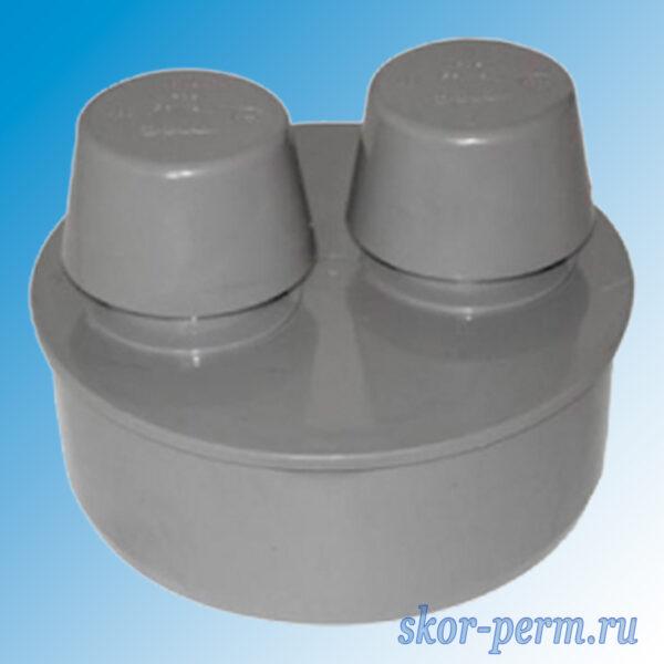 Клапан вакуумный 110