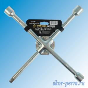 Ключ баллонный крестообразный 17х19х21 мм квадрат