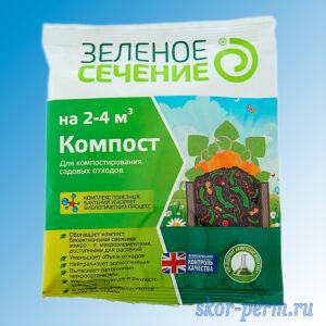 """Биосостав """"Компост"""" для компостирования садовых отходов, 50 г"""