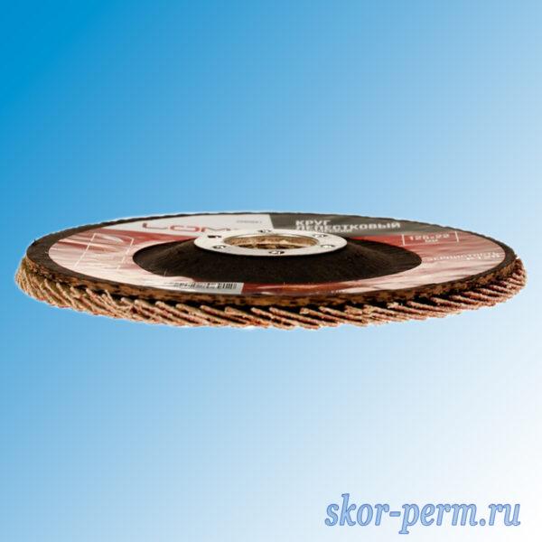 Круг лепестковый торцевой 125х22 Р120