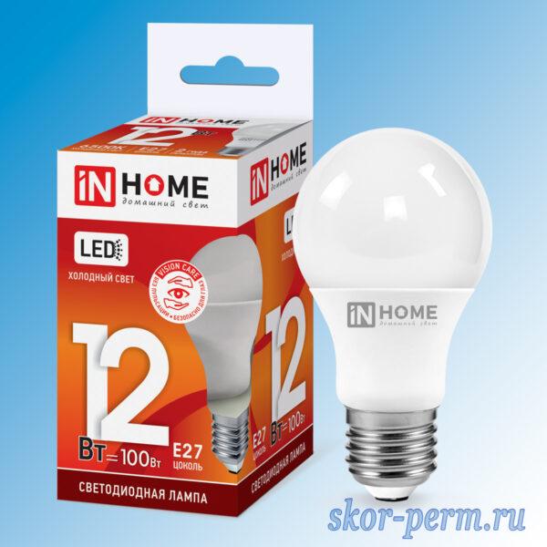 Лампа LED Е27 12Вт 6500К IN HOME