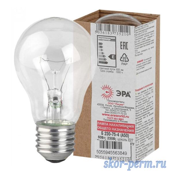Лампа накаливания А50 Е27 75Вт