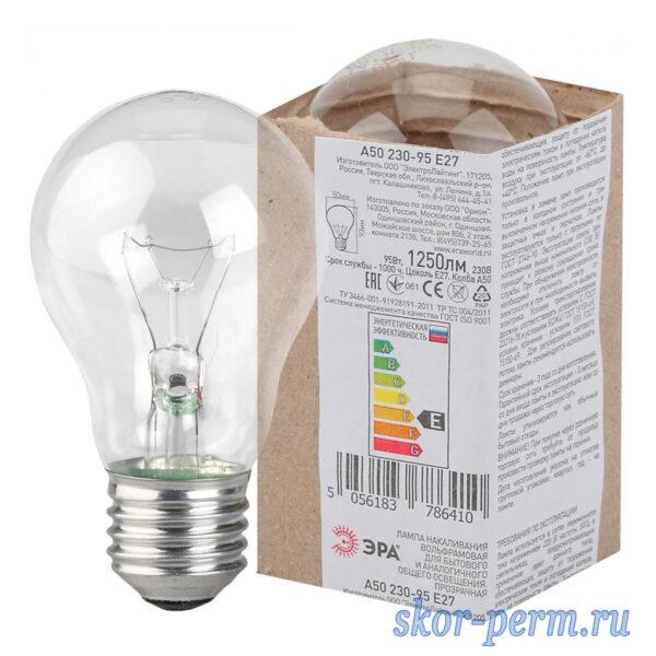 Лампа накаливания А50 Е27 95Вт