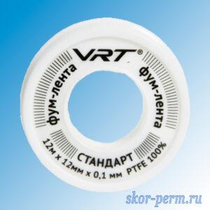 Лента ФУМ VERTUM 12м х 12мм х 0,1мм для воды