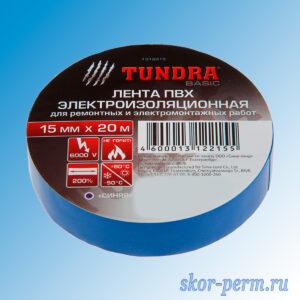 Изолента ПВХ 15 мм х 20 м (синяя)