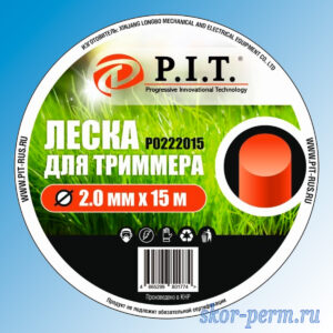 Леска для триммера 2,0 мм х 15 м круглая