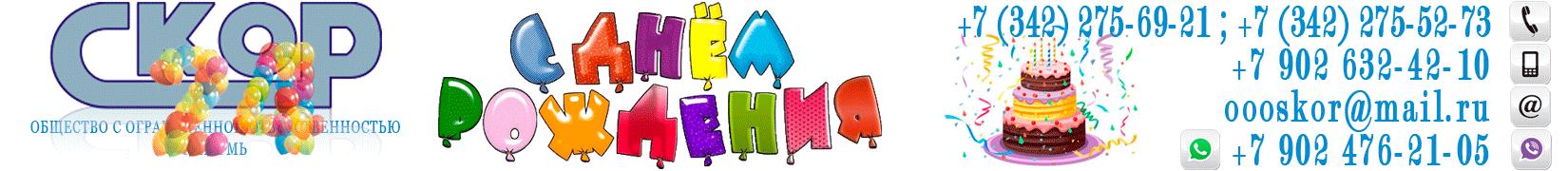 Логотип Сайта 2 декабря