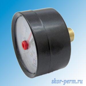 Манометр МП50 6 бар G1/4″ (аксиальный)