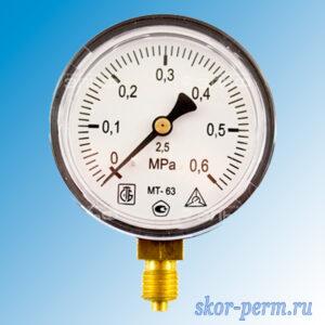 Манометр МП63П 0,6 МПа