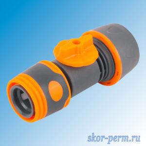 Муфта с краном цанга 20 мм х быстросъем 15 мм (сад 5.7)