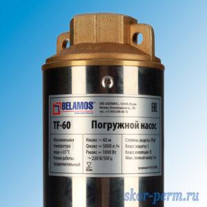 Насос скважинный BELAMOS TF-60 центробежный (4″, 220В, 5000л/ч, 60м, кабель 35м)