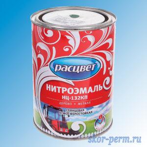 Нитроэмаль НЦ-132КП РАСЦВЕТ 0,7 кг зеленый
