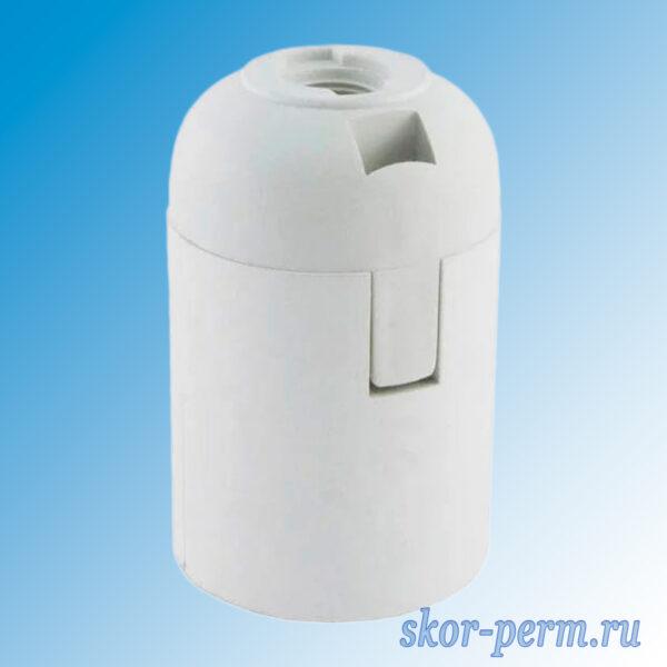 Патрон подвесной Е27 пластмассовый белый