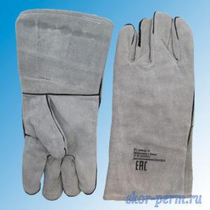 Перчатки-краги со спилков. покрытием