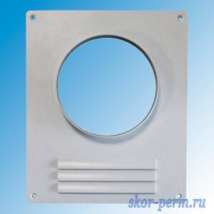Площадка торцевая ФЛЕКС D=120 с решеткой металлическая