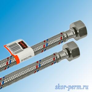 Подводка для воды 1/2″ г/г 100 см