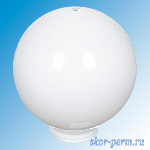 Рассеиватель шар пластмассовый