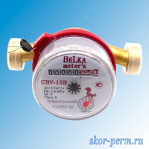 Счетчик воды BeLka meters СВУ-15В