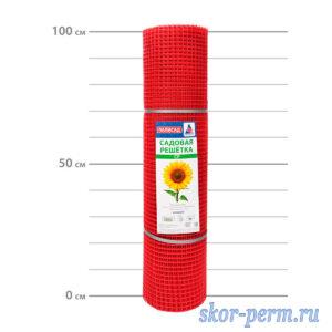 Сетка пластиковая 15х15, 1,0х20 (20 м2) красная