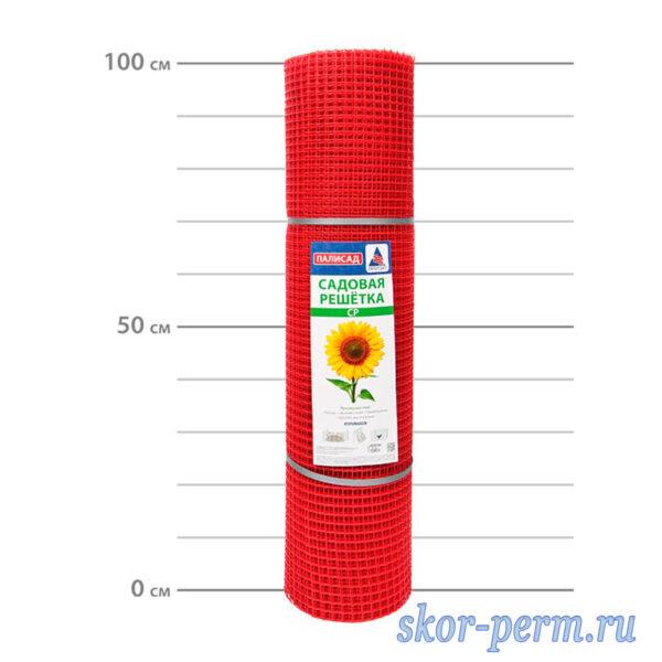 Сетка садовая пластиковая 15х15 красный