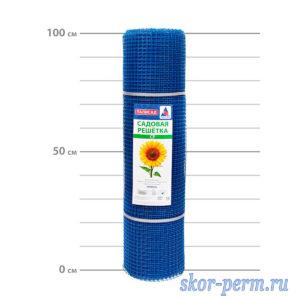 Сетка пластиковая 15х15, 1,0х20 (20 м2) синяя